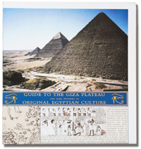 Guide Map to the Giza Plateau