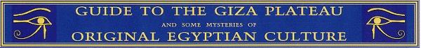 Giza On Line